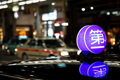 Beacon (Marquisde) Tags: street roof light color colour reflection car sign japan night dark kyoto glow dof bokeh cab taxi depthoffield nighttime 7d canonefs1755mmf28isusm