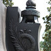 Confederate Monument - W base and lantern - Arlington National Cemetery - 2011