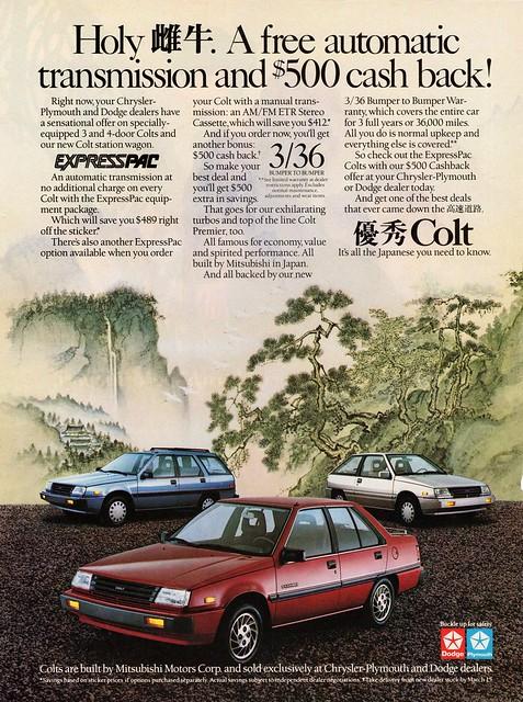 station sedan wagon ad 1988 plymouth dodge colt 4door 3door