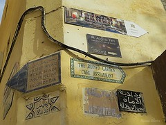 IMG_8733 (Re Silveira) Tags: morocco fez marruecos fes marrocos fs