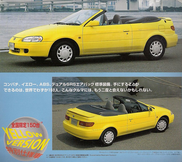 auto car ads advertising convertible paseo toyota vehicle 1997 brochure tercel cynos