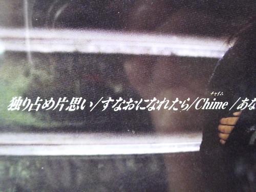 小川範子 画像2