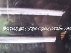 原裝絕版 1988年 12月25日 小川範子 CD 原價  2300YEN 中古品 4