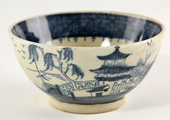 55. Antique Chinese Bowl, Pagoda Scenes