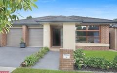 14 Shellbourne Place, Cranebrook NSW