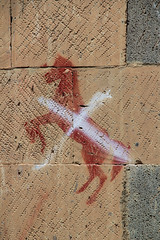 "Defaced ""General People's Congress"" Party Symbol Graffiti (Kachangas) Tags: unesco arabia yemen sanaa wadi oldcity yahya imam saleh yemeni wadidhahr yemencivilwar"