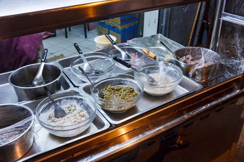 桃園區,古早味冰店