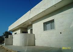 DSC07762 (fadi haddad333) Tags: m jordan من صور haddad fadi موقع حداد irbid اثري بيوت التراث القديمه فادي الاردن بوابه نيوز اربد الالكتروني huwwarah مرعي حواره وشباك والاثرية