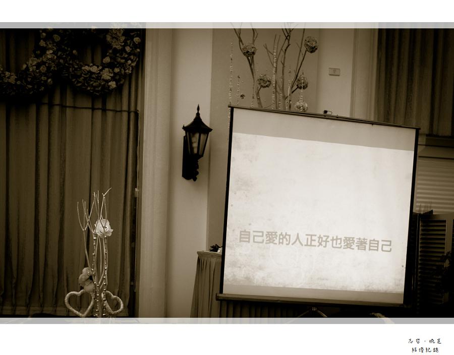 志哲&婉芝_138