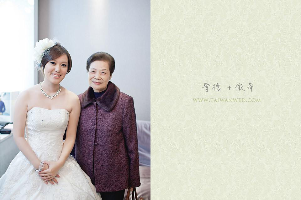 晉德+依萍-027
