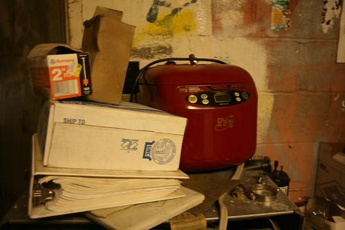 Korean rice cooker in mechanical room