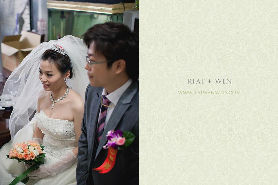 RFAT+WEN-045