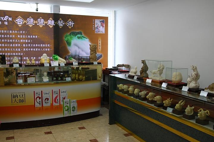 通霄精鹽廠(鹽來館觀光工廠)021