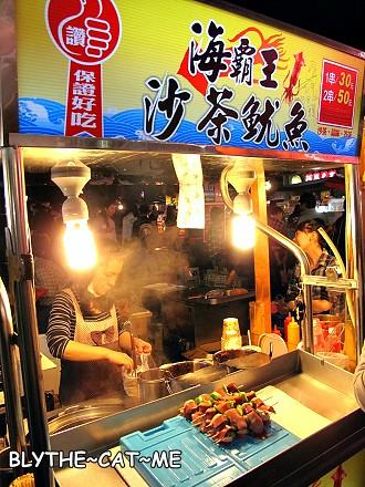 海霸王沙茶魷魚