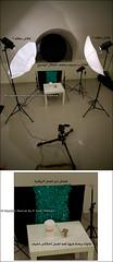 *     (@FaisalAlbdrane PIN: 2ADC8298) Tags: setup    f9      danbo                                    sh5be6        faisalalbdrane