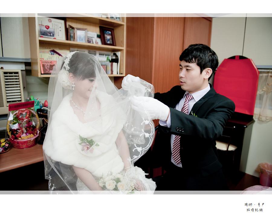 靖琳&秀尹_070
