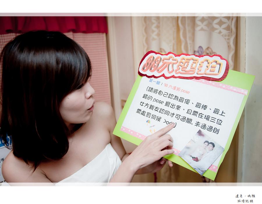 建宏&婉雅_011