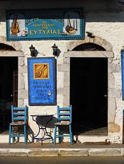 Kardamyli.Messinia (Vasilis Mantas) Tags: canon cafe chair wine greece ouzo hapiness 500d kardamyli messinia peloponnisos tsipouro abigfave kafeneio        vmantas vmantasphotography