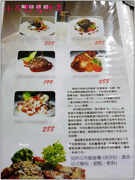 陶憩食代 (2).JPG