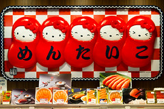 Hello, Mentaiko! (Fesapo) Tags: light red food cute station japan canon hellokitty row souvenir 7d kawaii multiples fukuoka hiragana kittychan omiyage   hakata  mentaiko