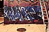 (Its Jonene) Tags: streetart art graffiti philly philadelphiagraffiti