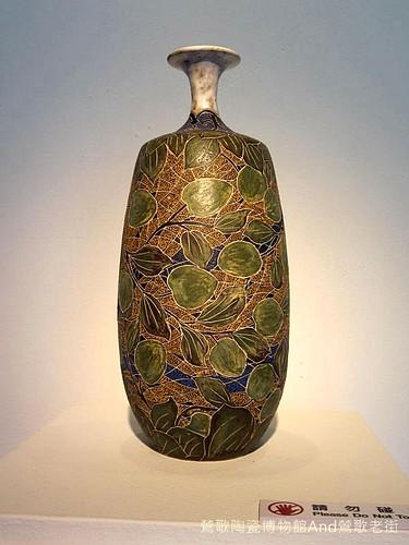 鶯歌陶瓷博物館And鶯歌老街-IMG_3049