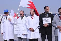 IMG_5907 (BahrainSacked) Tags: العمل أمام وزارة إعتصام البحرينية المفصولين