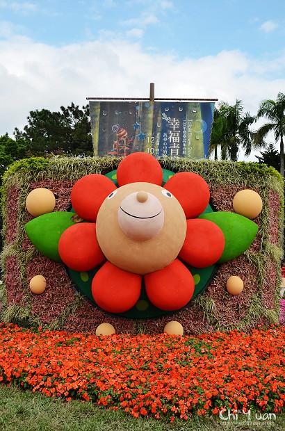 2011台北花卉展01.jpg