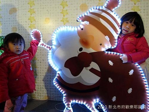 2011新北市府歡樂聖誕城-IMG_3613