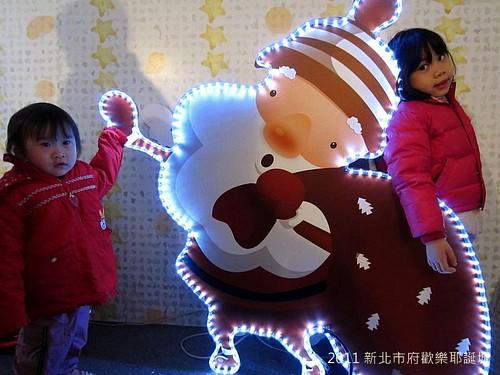 2011新北市府歡樂聖誕城-IMG_3614