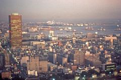 Tokyo harbor from Tokyo Tower at sunset (SSAVE w/ over 7 MILLION views THX) Tags: tower japan tokyo 1971 trains monorail georgelane