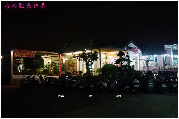 台灣磚窯雞 (38).JPG