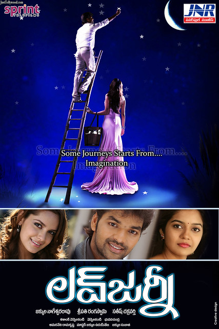 Love Journey Telugu Movie