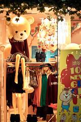 The Flirty Bear (Fesapo) Tags: bear city girls light urban cute fashion japan shop night canon prime tokyo weird store sweater clothing asia dof bokeh shibuya clothes 7d flirty 135mmf2l strange