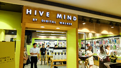 hive mind trinoma branch  (1 of 17) (Rodel Flordeliz) Tags: items gadgets speakers topten hivemind digitalwalker topranking saleable trinoma iphonecases bestitems