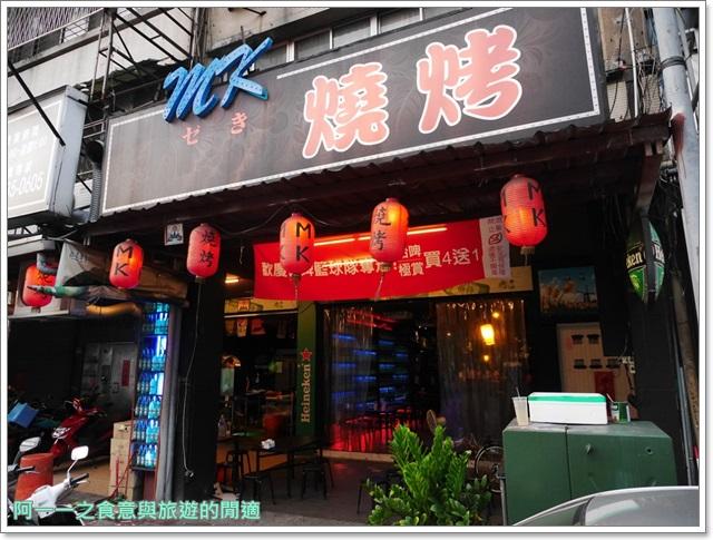 捷運三重國小站美食.mk燒烤居酒屋.串燒.聚餐.喝酒image003
