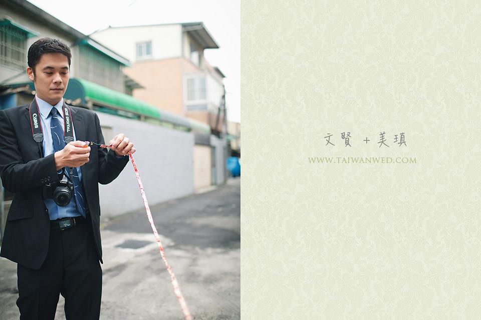 文賢+美瑱-017