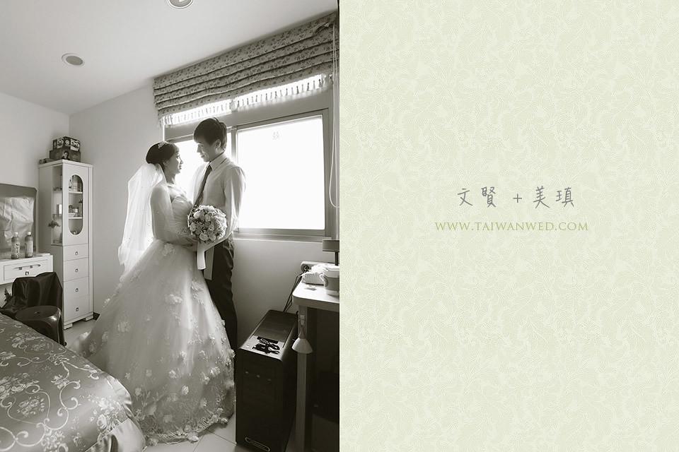 文賢+美瑱-087