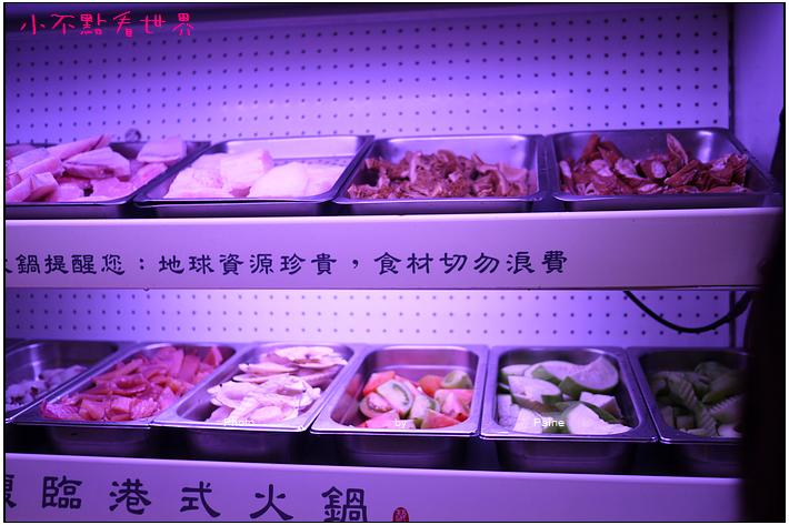 馥臨港式火鍋(市民店)