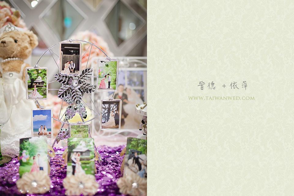 晉德+依萍-004