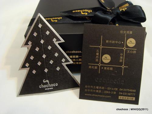 20111220  chochoco_008