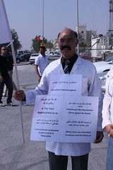 IMG_5898 (BahrainSacked) Tags: العمل أمام وزارة إعتصام البحرينية المفصولين