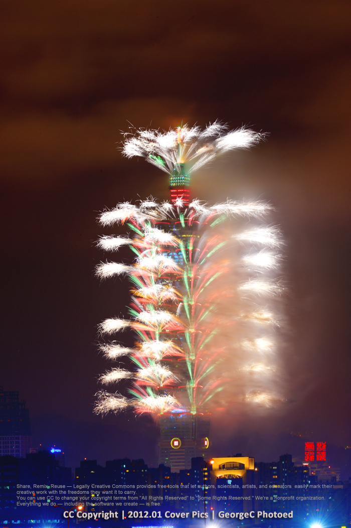 firework05-1