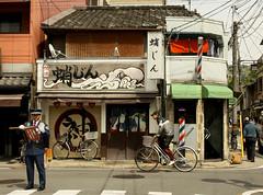 Central Gion 82 (David OMalley) Tags: heritage japan japanese kyoto district neighborhood geisha   nippon gion kansai japon      keihanshin