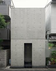 ROW HOUSE IN SUMIYOSHI: Tadao Ando, Osaka, Feb. 1976 (wakiiii) Tags: azumahouse 住吉的長屋 casaazuma