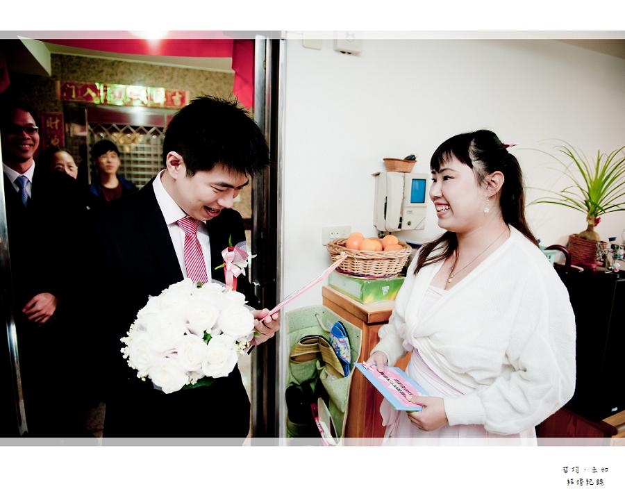 哲均&玉如_11