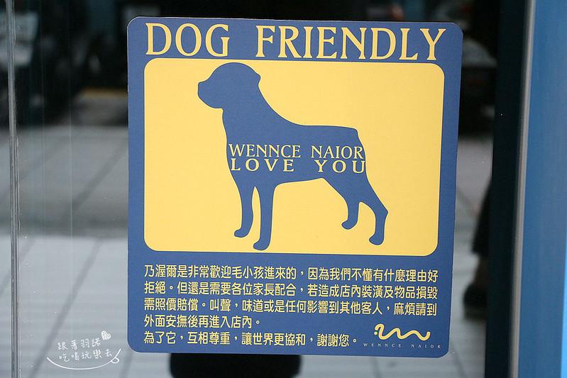 Wennce Naior 乃渥爾料理138