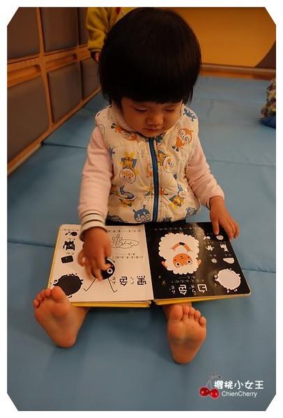 童書 繪本 上人文化 Happy Time 立體 中英文對照書
