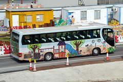 Discovery Bay DBAY137 ME983 (Howard_Pulling) Tags: camera hongkong photo airport nikon october photos picture 2014 howardpulling d5100
