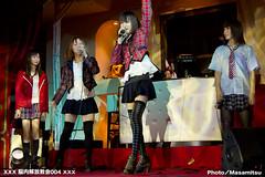 xxx004xxx (Masamitsu) Tags: shinjuku  a550